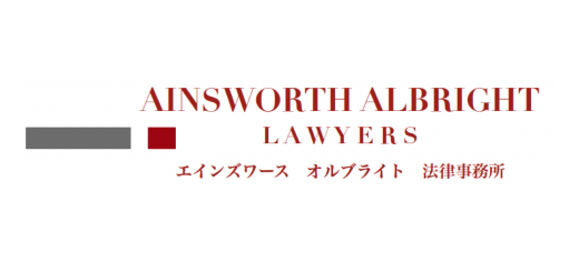 AINSWORTH ALBRIGHT LAWYERS LOGO