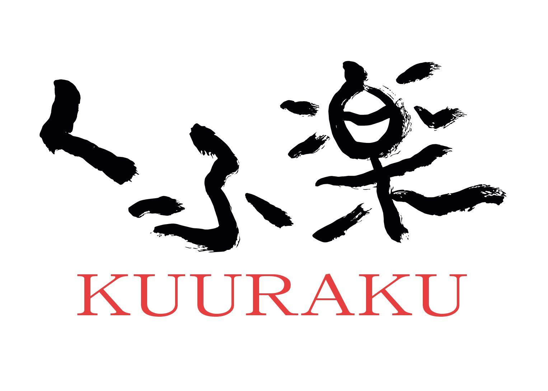 新入会員紹介: KUURAKU AUSTRALIA PTY. LTD.(普通会員)